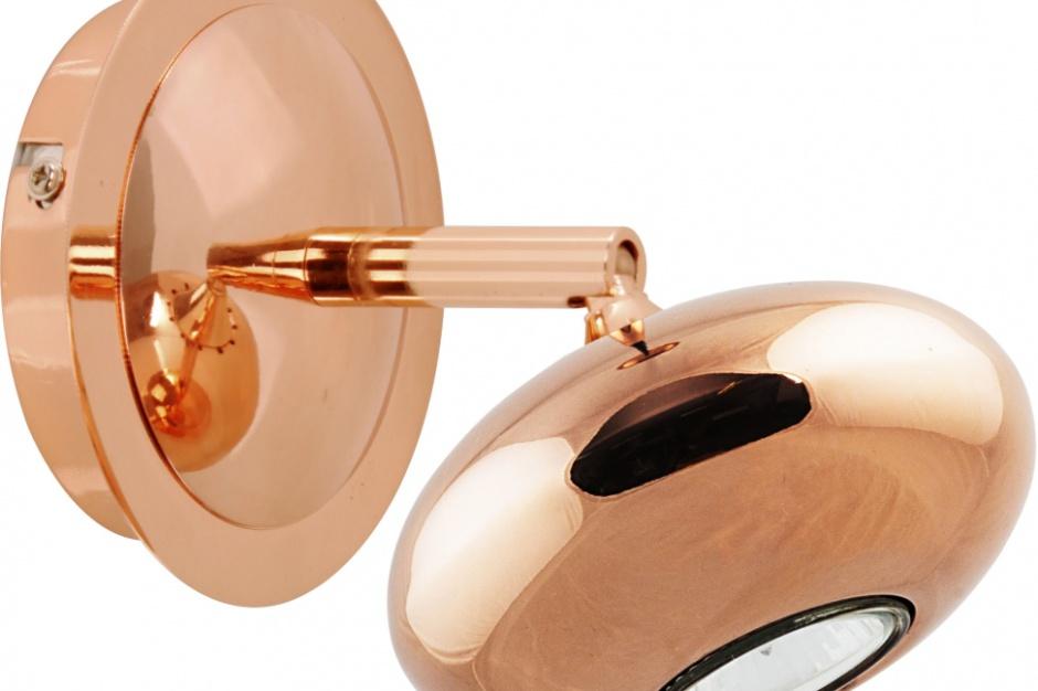 Lampy z detalem świecącym jak złoto