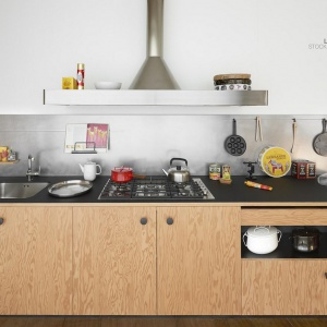 Kuchnia prosta i intuicyjna